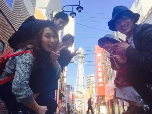 大阪の旅1